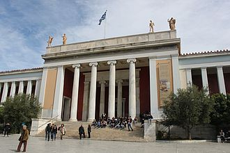 Das Nationale Archäologische Museum © HTW Berlin / Tobias Nettke